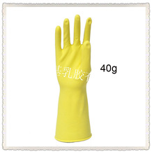 household cleaning yellow flocking natural latex gloves yellow comfortable gloves Manufacturer supply directselling