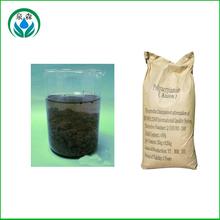High quality coagulant and flocculant in coal washing, sugar making