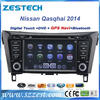 ZESTECH wholesales 2 Din Touch screen car Multimedia player Audio navigation system dvd gps for Nissan Qashqai 2014
