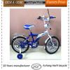 16 inch new model kids bike