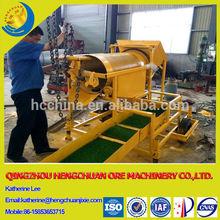 Mini Portable Pilot Gold Mining Plant for Small Scale Mining
