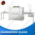 hecho en china de acero inoxidable profesional lavavajillas industriales