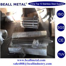 best nickle alloy steel round bar manufacturer