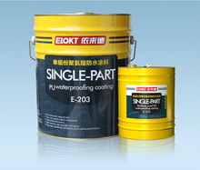 Environment Friendly One- component PU Waterproof Roofing Coating /Paint