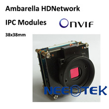 CCTV OEM ODM MP low lux 38*38mm security CCTV H.264 onvif rtsp ddns ambarella a5s55 ip camera module