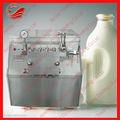 Faible prix de l'industrie de haute pression de mélange homogène