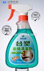 Formosa Kitchen Cleanser