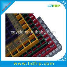 frp pultruded grating,fiberglass grating,fiber reinforced plastics grating /FRP grille 40mm*40mm*thickness 30mm