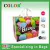 Recyled cheap pp non woven shopping bag