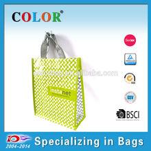 Simple and cheap PP woven tote handbag