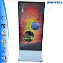 Floor standing led magnetic light box frame for advertising