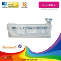 new arrival ink cartridges for canon pixma ip1880 Refillable cartridge