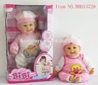 Kiss baby boy toy doll