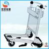 Best price high strength Aluminum Alloy Airport trolley carts, airport luggage trolley, airport luggage trolley carts