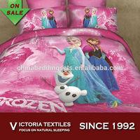 40s 300TC pure cotton fabric rolls 2.5m fabric width bedroom set 5D print NEW