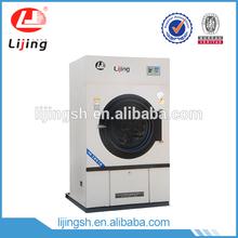 LJ Industrial laundry lpg dryer for factory