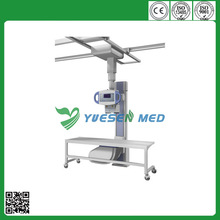 50kw high frequency medical digital x-ray equipment
