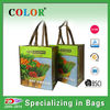 Recycled PET shopping bags, RPET shopping bags