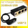 DC 12V/24V Universal Socket Dual USB Car Charger Cigarette Lighter Adapter