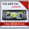 AL-9201 For BMW E46 Car Indash GPS with DVD/Radio/TV Manufacturer