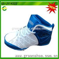 2014 Durable KD White Basketball Shoes