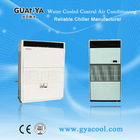 GY-10WC China2014 split duct type central air conditioner