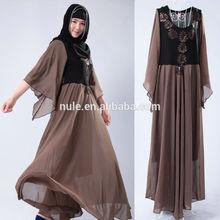 Islamic clothing abaya Wholesale Dubai abaya wholesale abaya Pictures