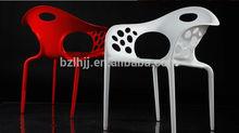 Elegant design Wild style full PP plastic Outdoor garden party leisure chairs 1558
