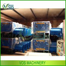 China high quality corn grits milling machine/corn milling machine/Maize grits milling machine