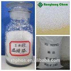 high quality feed grade Urea phosphate 17-44-00