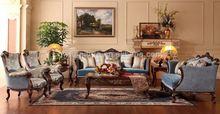 hotel furniture set classical french antique sofa
