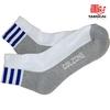 2014 Wholesale Price Custom Logo Ankle Socks Sport Socks SPS-23