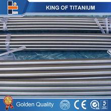 astm b348 high quality gr2 titanium bar/rod price