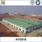 Chinese Steel Warehouse