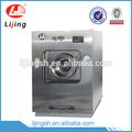 Lj comercial lavadora y secador de fábrica con ISO9001