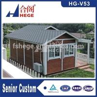 Simple design resist-cold construction prefabricated homes,2014 hot sale good quality prebuilt villa house, prefab villa HG-V53