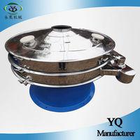 Xinxiang Yongqing coal /ore vibrating screen for mineral equipment