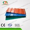 Cheap Fine corrosion resistance pvc plastic corrugated sheets