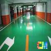 waterborne/oil-based Epoxy Floor coating for Concrete Floor Decoration-Paint/ Coating Manufacturer
