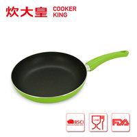 2015 Aluminum frying pan/nonstick kitchenware