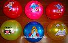decal plastic balls