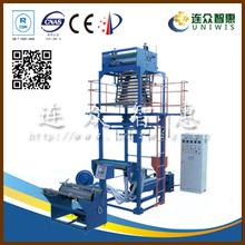 factory supply mini plastic film blowing machine