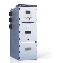 High Voltage Distribution Switch Cabinet KYN28 For Power Distribution
