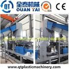 Waste plastic film granule production line