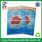 pp woven transparent bag/sack for food/rice/corn/grain/seeds