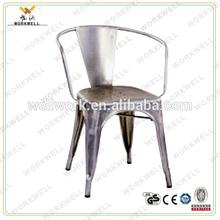 galvanized Marais side metal bar chair