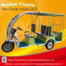 2014 New electric tricycle Electric Rickshaw for passenger China