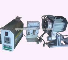 energy saving brushless dc servo motor low price