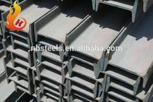 hot rolled steel joist