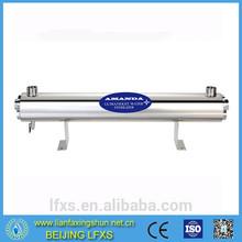 China herstellung direkt ausdrucken umsatz uv-sterilisator Kammer/edelstahl uv-sterilisator Kammer/uv-sterilisator Kammer